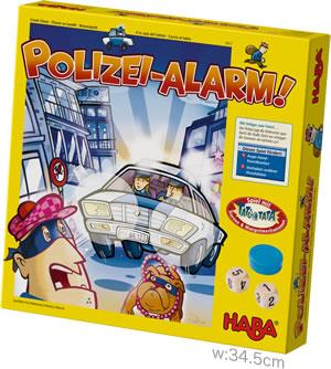 polizei_alarm-box.jpg