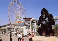 1日本モンキーパーク