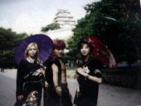 2002年10月9日姫路城 ゆめじゅん阿鬼羅