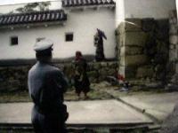 2002年10月9日姫路城 ガードマン警護中