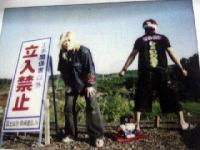 2002年10月17日富士山とゆめ阿鬼羅
