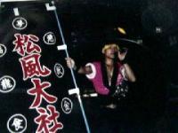 2002年11月9日浦和ナルシス