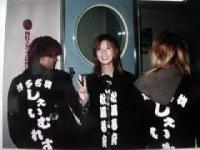 2002年しぇいむれす羽織バック