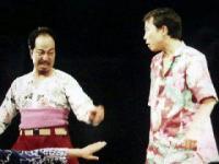 2002年MAKOTO新地雅之助&串間保