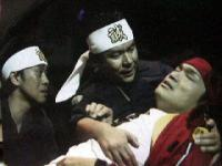 2002年MAKOTO近藤と土方の腕の中で竜馬死す