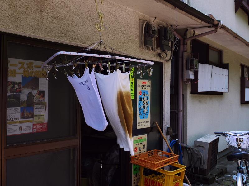 hakoneshot6.jpg