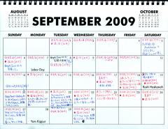 web_calendar.jpg