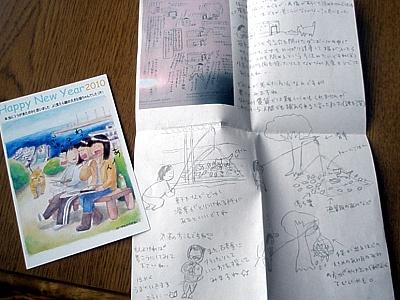 20100113005.jpg