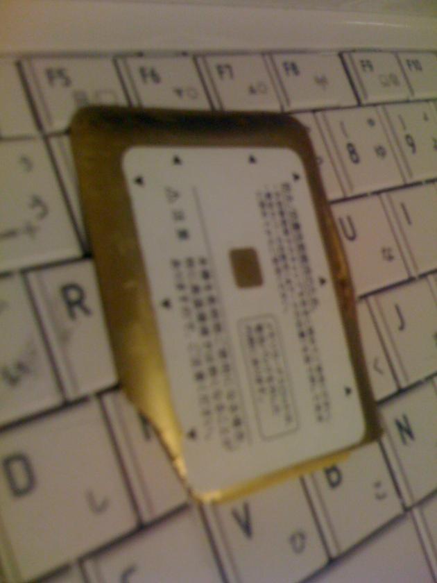 007_convert_20101104193407.jpg