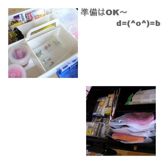 cats_20111209100918.jpg
