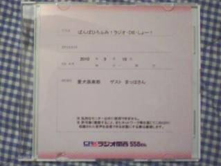 2010-09-11_0006.jpg