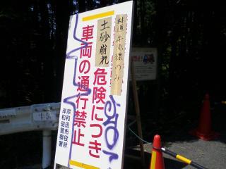 20100603_0005.jpg