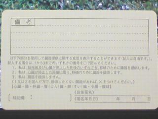 20101207_180015_0000.jpg