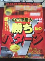 20101220_210240_0000.jpg