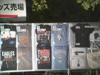 2011-03-01_0010.jpg