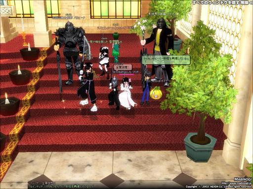 ぷらにゃんとの結婚式