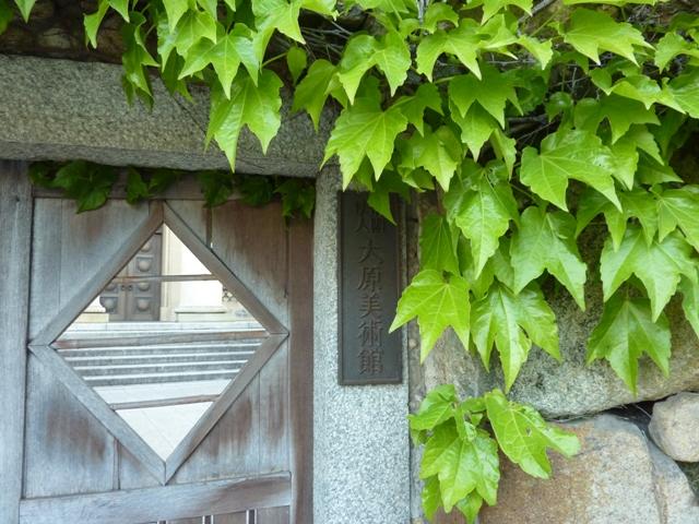美術館 ドア