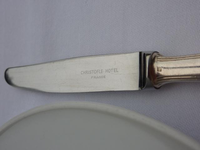 クリストフル ホテル