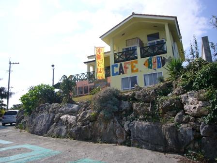 民宿カフェ