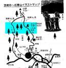 石尊山登山ルート
