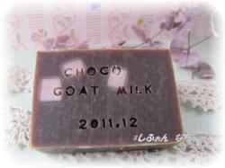 チョコとゴートミルク