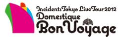 tour2012_logo.jpg