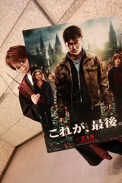 ハリー大好き!!!