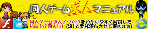 bn_qm_yokoku.png