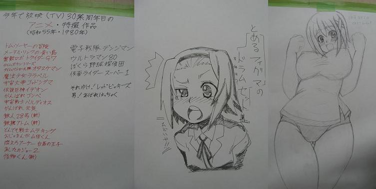 100207サンクリ (2)
