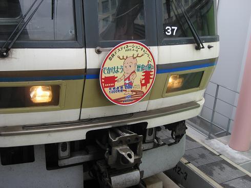 2010_05_20奈良&京都 (1)