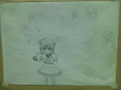 2010ririmaji9 (3)