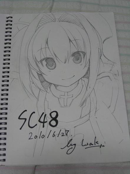 sankuri100627 (10)