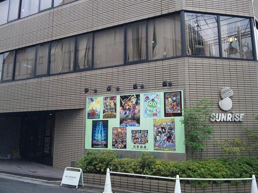 AMT上井草 (3)