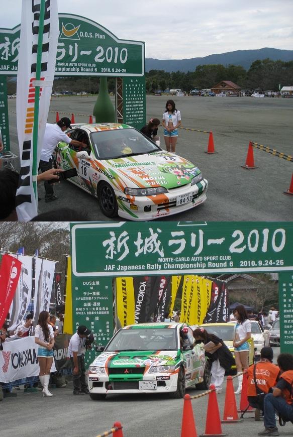 201009shinnshiro (20)