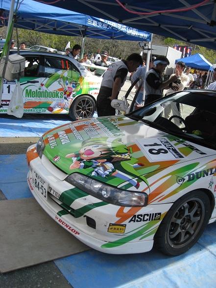 201009shinnshiro (16)