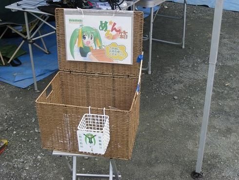 201009shinnshiro (15)