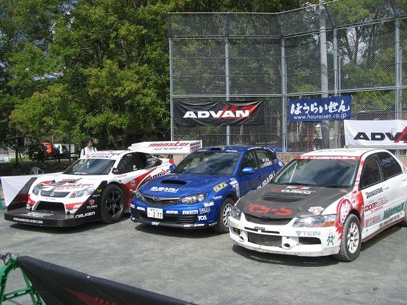 201009shinnshiro (10)