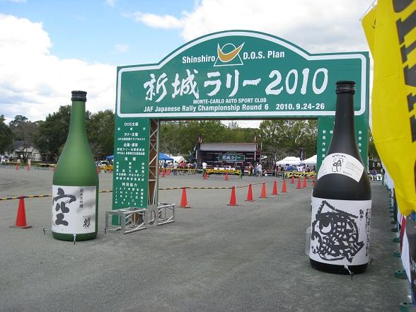 201009shinnshiro (1)