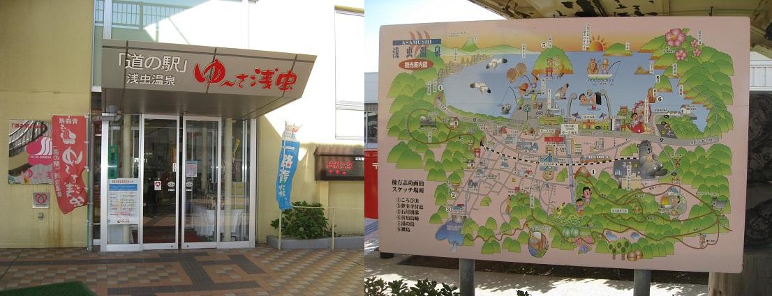 1010青森・秋田 (4)