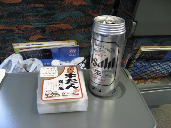 1010青森・秋田 (2)