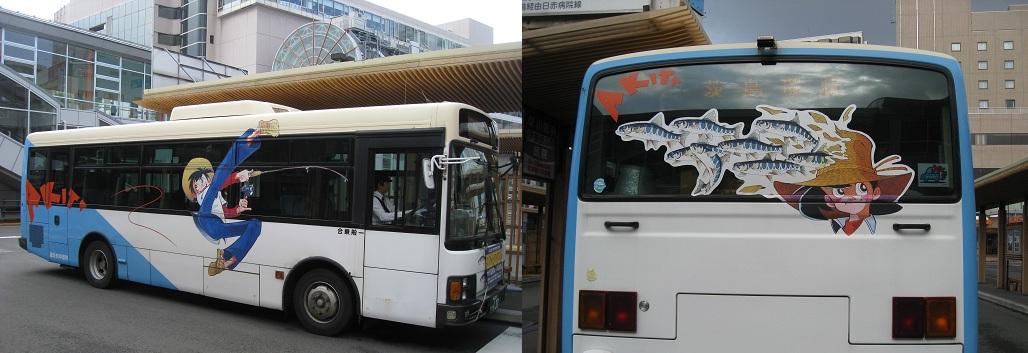 1010青森・秋田  (22)