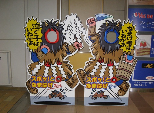 1010青森・秋田  (20)