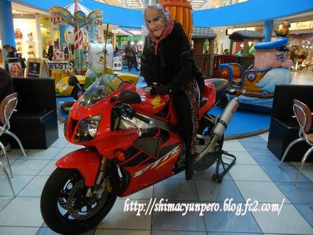 バイクで・・・現代的ですな。