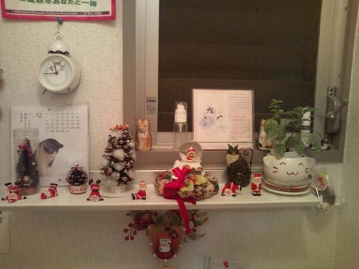 とんちゃんからのクリスマスプレゼント 004