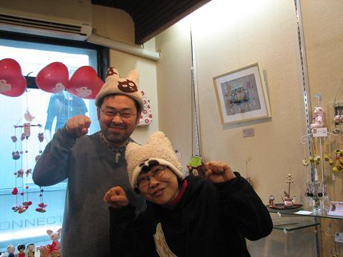 米田さんと川猫②