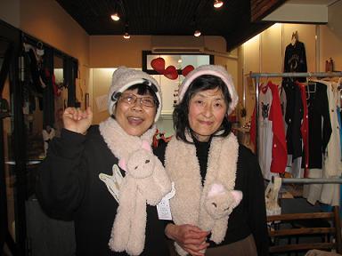 清子お母さまいつもありがとうございます