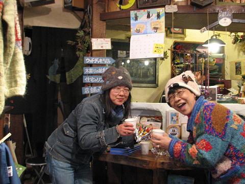 風丸ファクトリーふぉーえばあ 017
