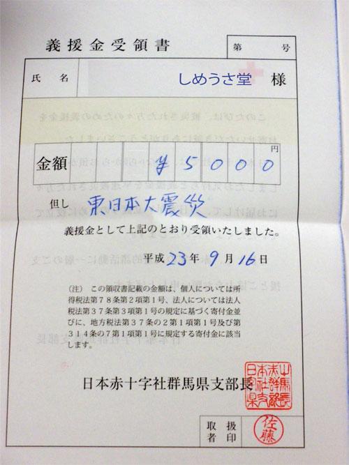 IMGP5662.jpg