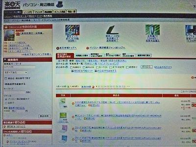 P1020044.jpg