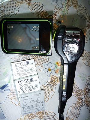 P1020056.jpg